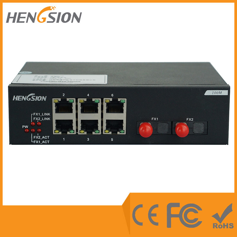 512Kb unmanaged gigabit switch No fan , 6 port ethernet switch with 2 fiber optic ports